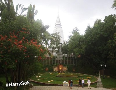 Wat Phnom (វត្តភ្នំ)