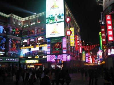 Guangzhou1.jpg