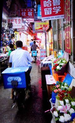 Guangzhou3.jpg