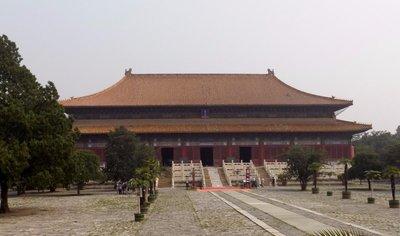Ming1.jpg