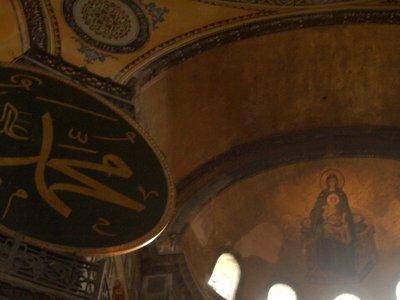 Istanbul 2007 - Hagia Sofia inside