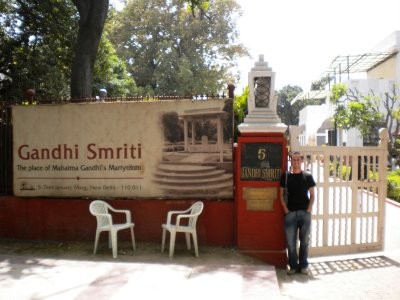Delhi_-_Gandhi_Smriti.jpg