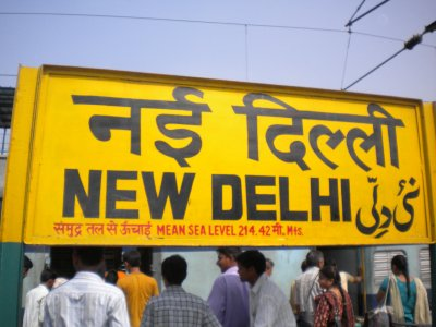 New_Delhi_Station.jpg
