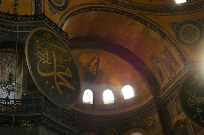 The multi faith interior of Hagia Sophia