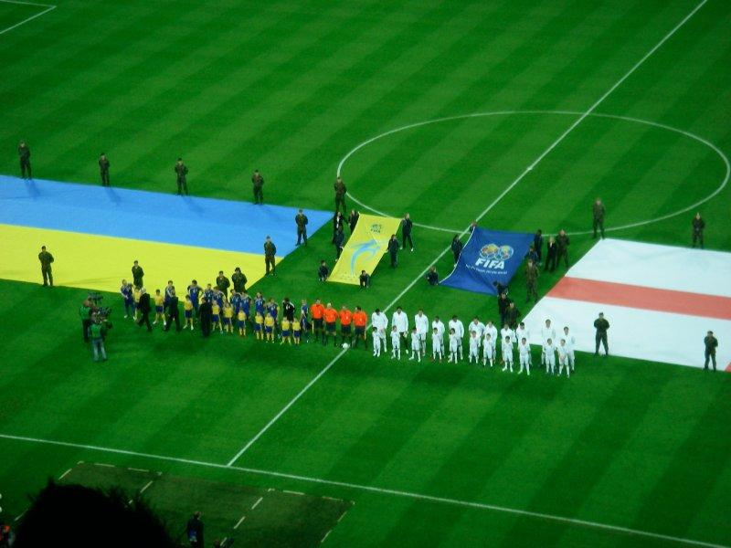 England vs Ukraine