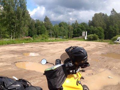 Road_to_Estonian_border.jpg