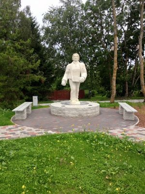 Statue_Vanamoisa.jpg