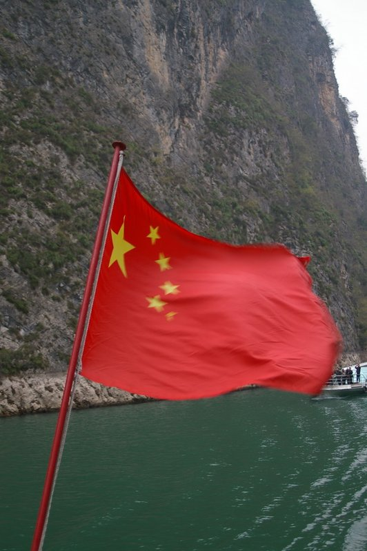 Chinese Flag on the boat