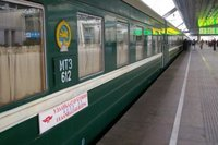 The beginning of our TransMongolian / TransSiberian adventure - train 23 from Beijing