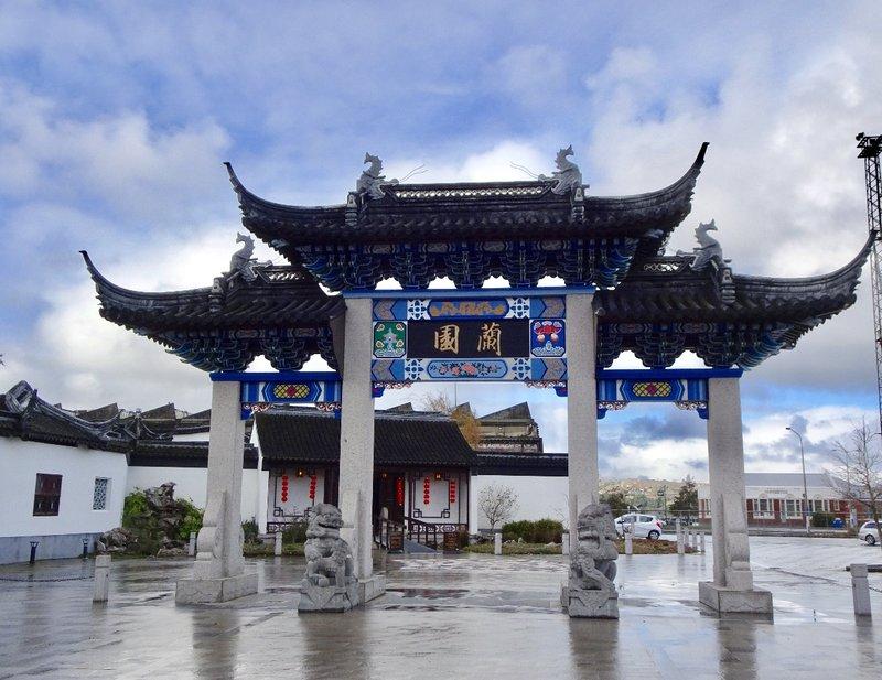 The Chinese Garden in Dunedin.