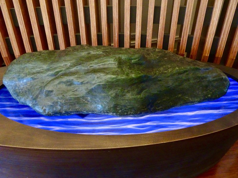 A large jade stone or Pounamu at the Settlers Museum.