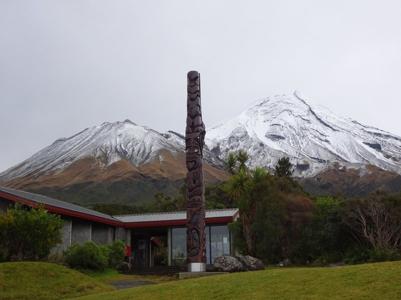 This is the Dawson Falls Visitor Center at Egmont NP. From New Plymouth,  the smaller Fanthams Peak, on the left, is hidden.