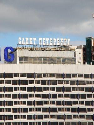St.Petersburg - Hotel St.Petersburg