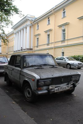 St.Petersburg - Used car to the highest bidder