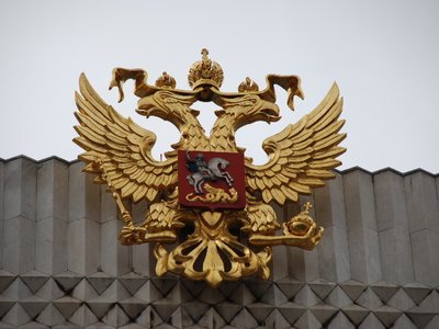 Kremlin - The Russian Eagle