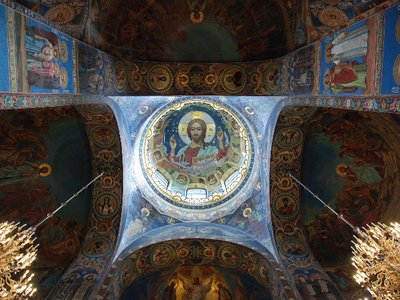 St.Petersburg - Church of the Saviour on the Spilt Blood (one of the domes)