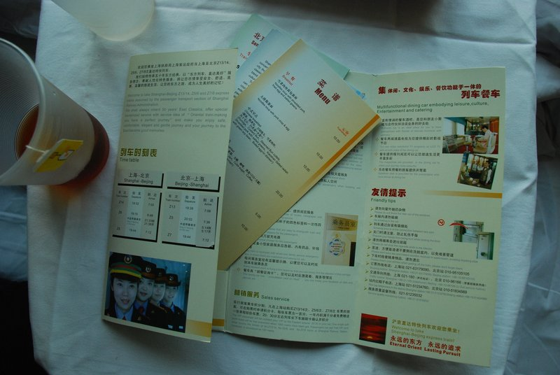 Train to Shanghai - Menu