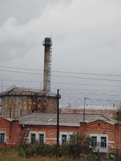 Transsiberian - Chimney