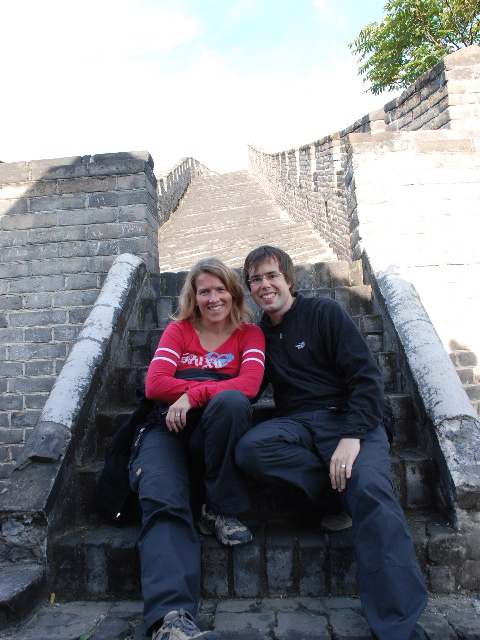 Beijing - Fredrik and Sabrina at the great wall