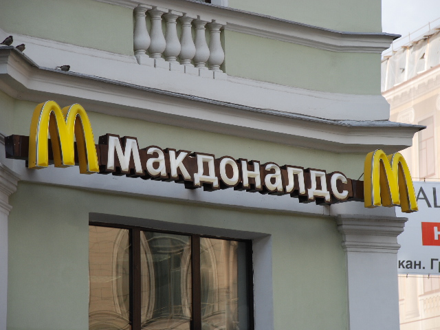 St.Petersburg - McDonalds