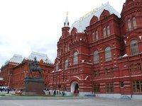 Kremlin - Building