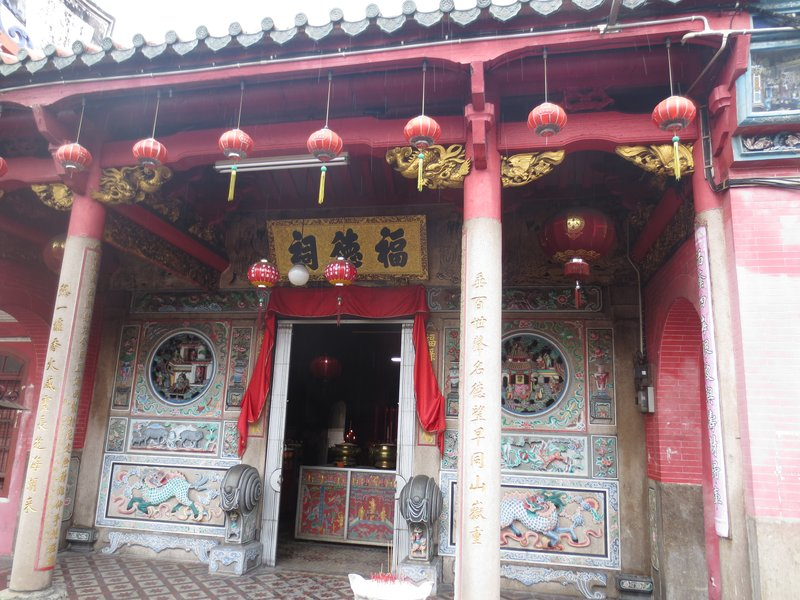 A temple in China Town.