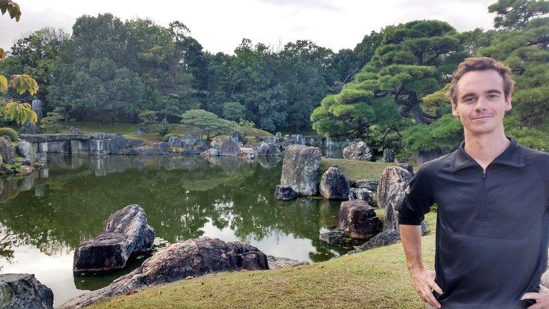 Garden of Nijo castle