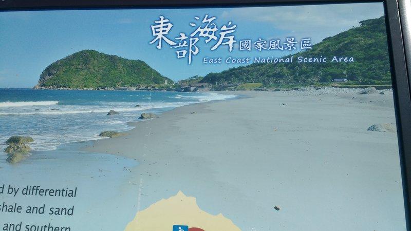 Jici beach pre-typhoon