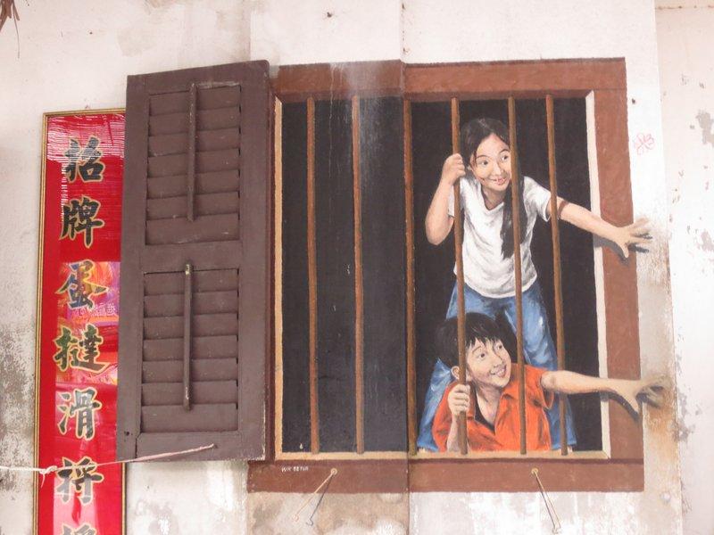 More George Town street art