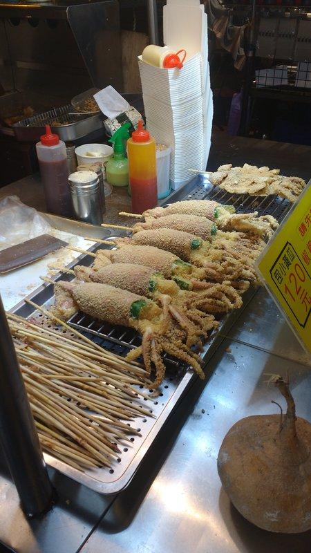 Night market speciality- breaded, deep fried squid stuffed cucumber