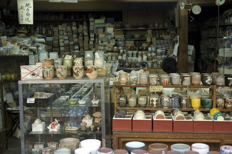 Pottery store, Kyoto