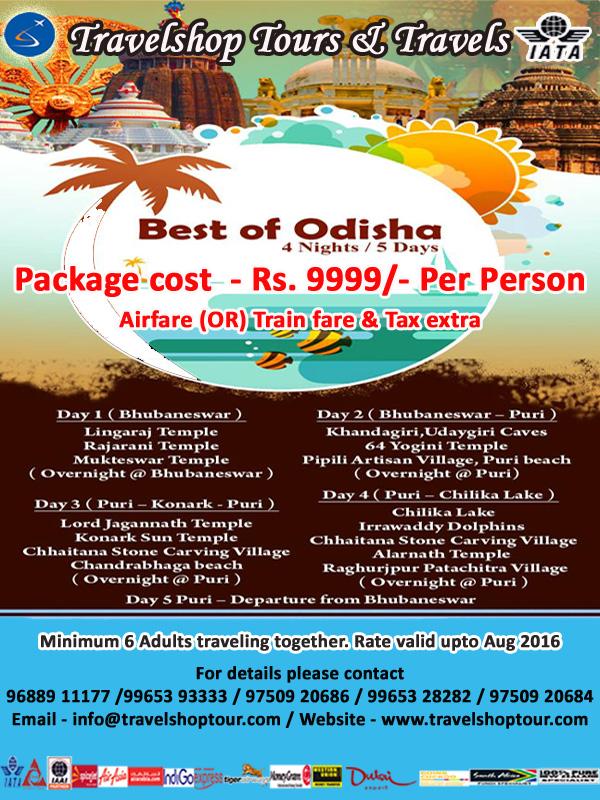 20160706 odisha