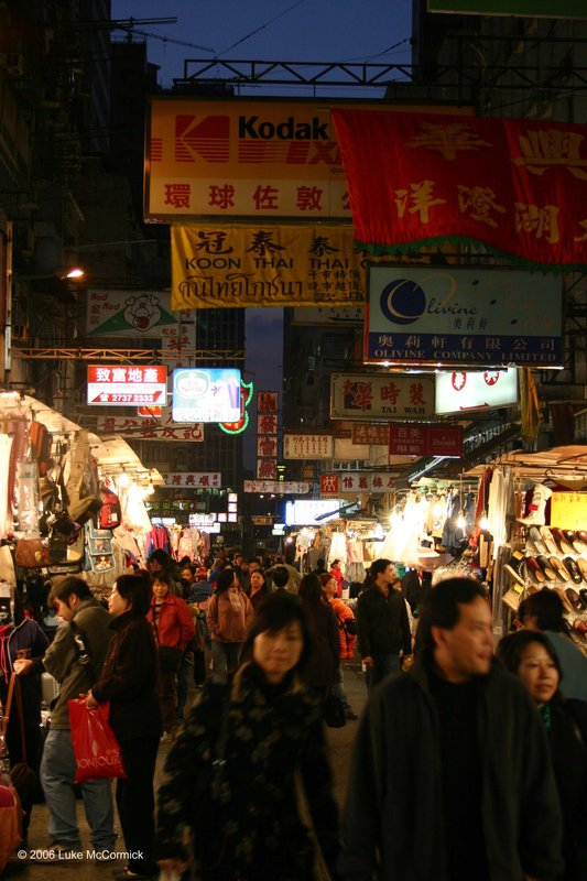 Temple St Night Market, Hong Kong