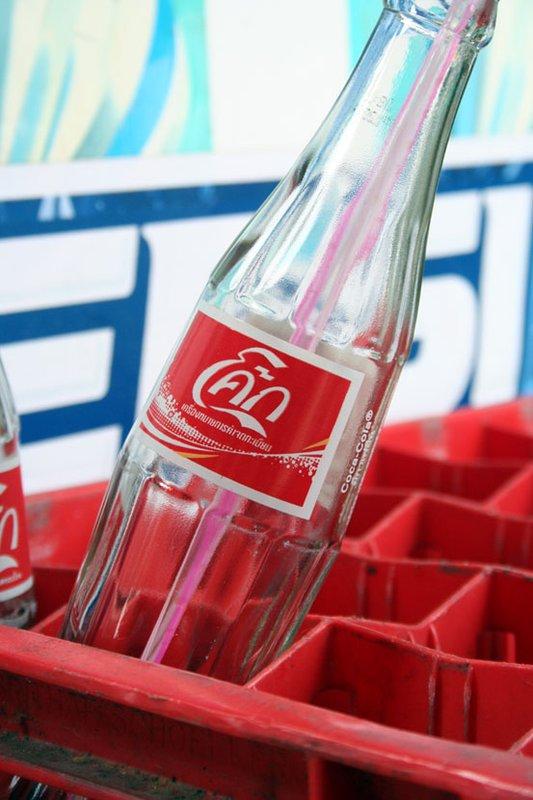 Thai Coke