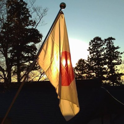 rising_sun_with_flag.jpg