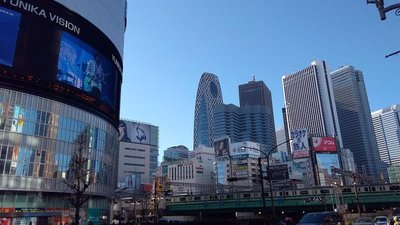 skyscrapers_tokyo.jpg