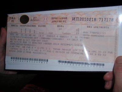 2_billetten.jpg