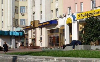 60_uteligg.._ut_rus.jpg