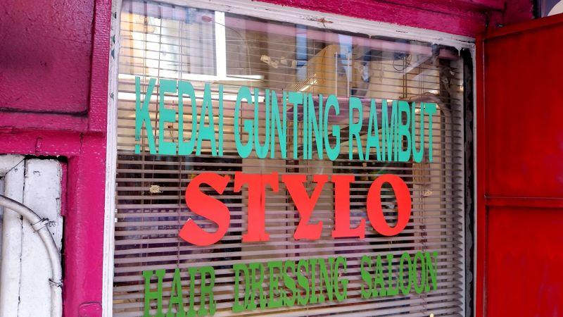 Stylo, China Town - Oldest Barber KL by aussirose - Kuala Lumpur