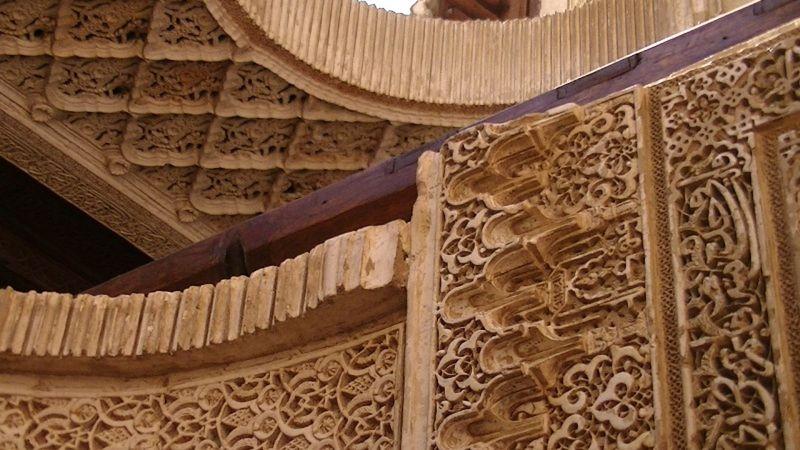 Intricate interior designs La Alhambra Spain