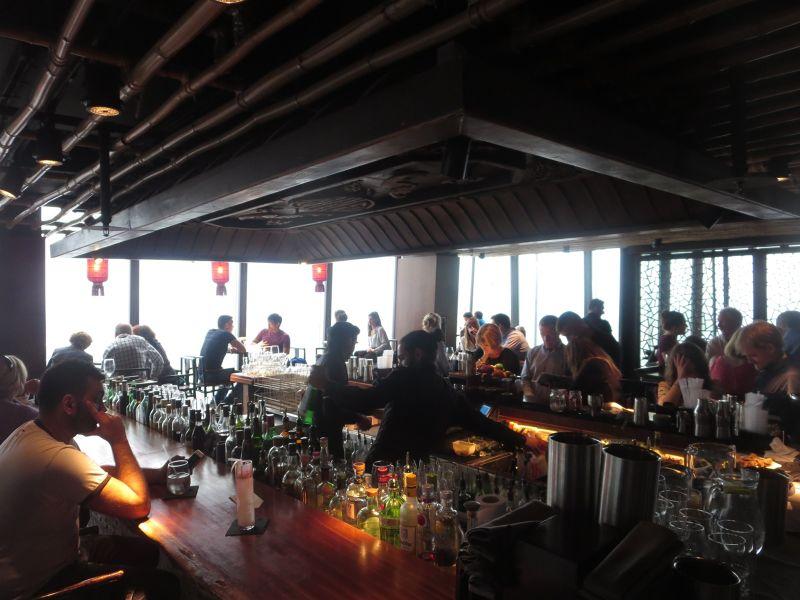 33rd Floor Bar