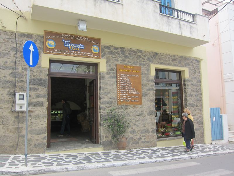 Cheese Shop Naxos