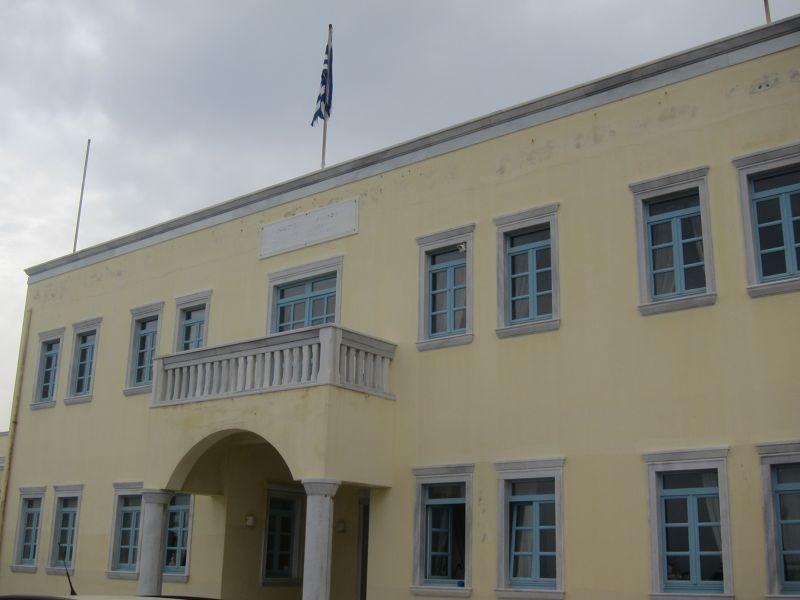 Naxos Town Hall