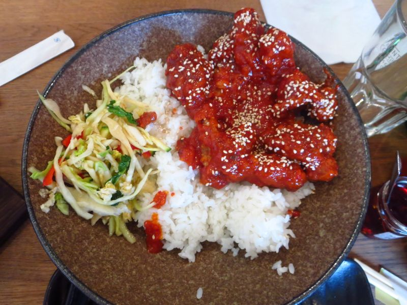 Lunch at The Japanese Canteen