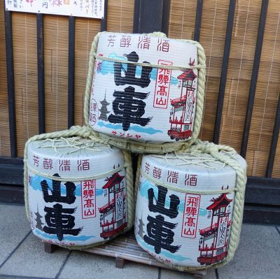 Sake barrels - Takayama