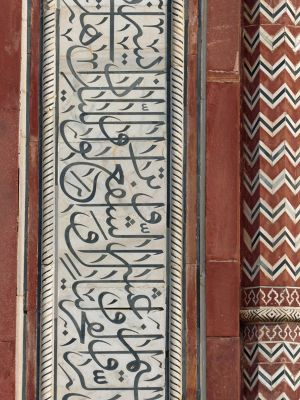 7524325-Gate_detail_Agra.jpg