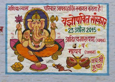 7536650-Ganesh_paintings_Jaisalmer.jpg