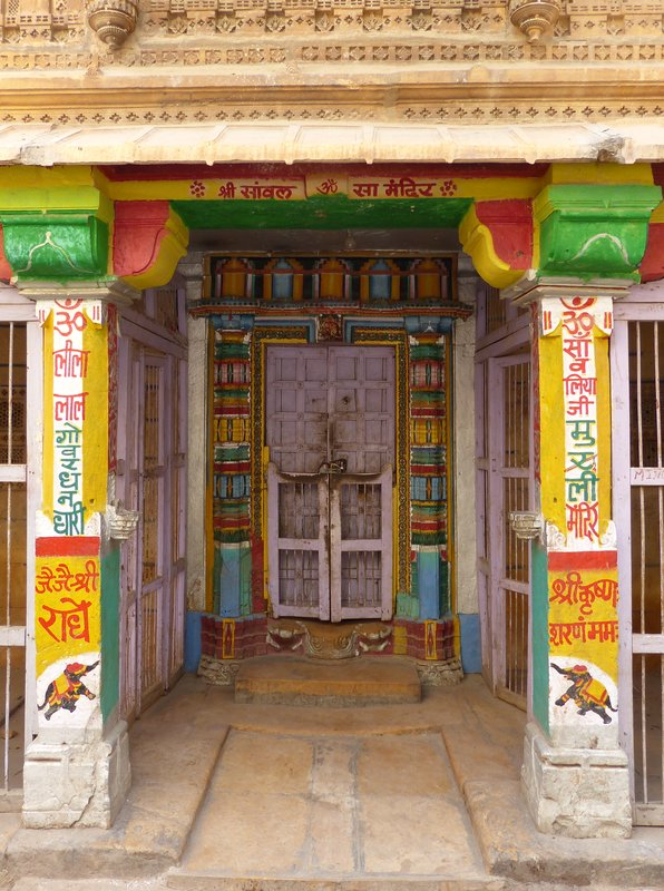 Temple in Jaisalmer