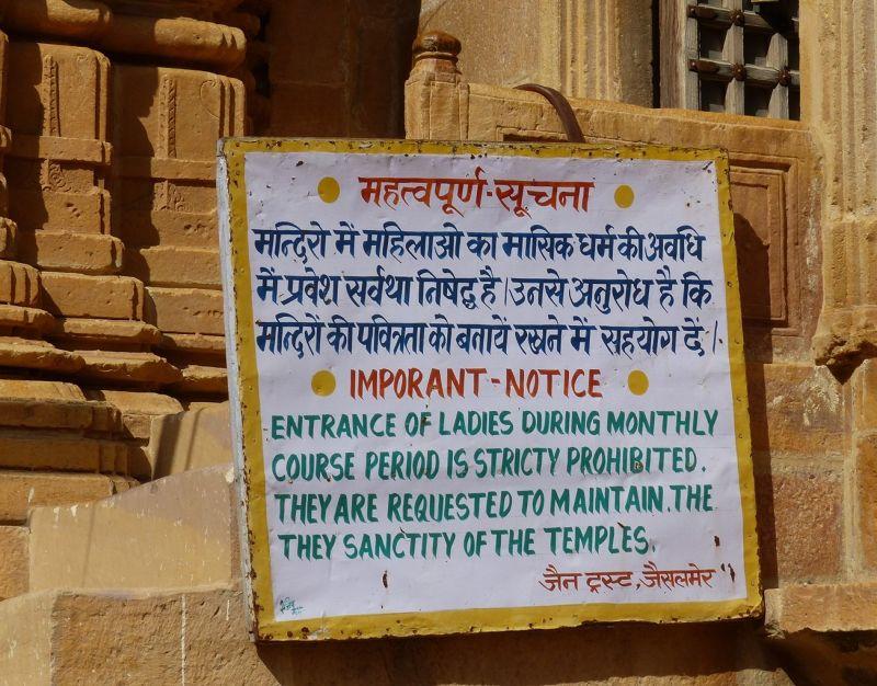 Sign outside the Jain temples - Jaisalmer Fort