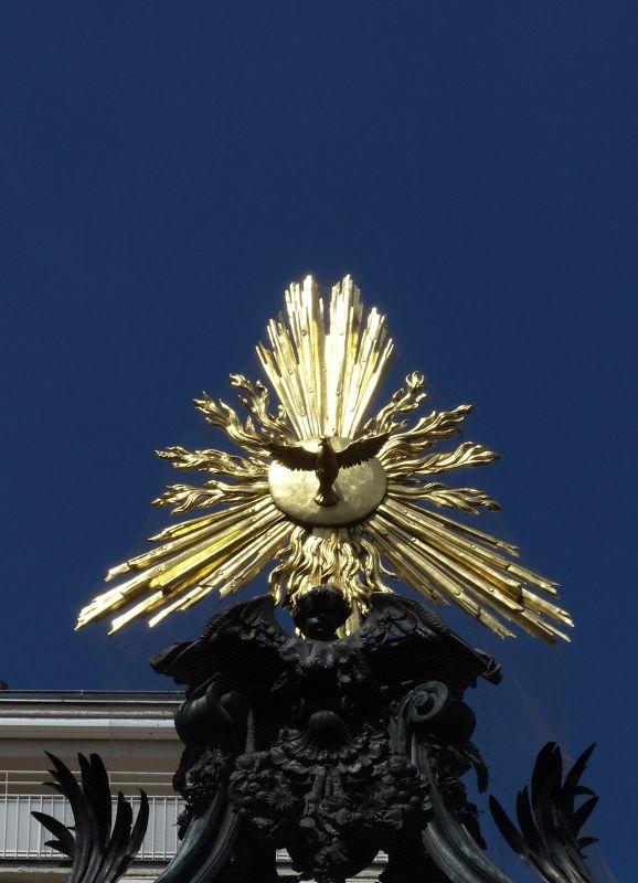 Vermählungsbrunnen - Vienna